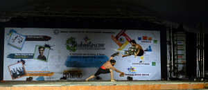 IIMK_Backwaters 2017_Martial arts performace